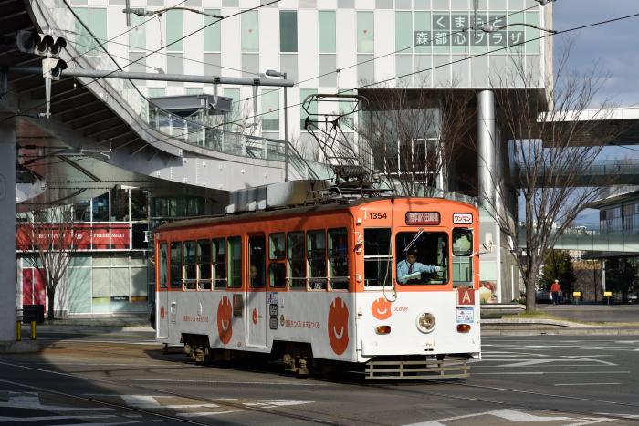 熊本市交通局1350形電車